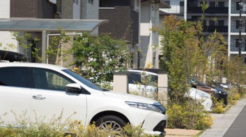 家づくりで後悔しない「駐車場」の豆知識