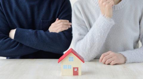 ライフプランニングのプロが伝授する「家の買い時」