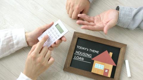 住宅ローンの頭金と返済割合の考え方