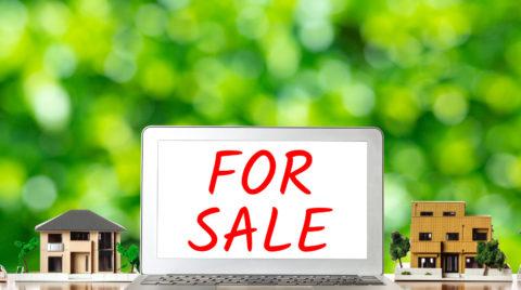 不動産の売却ってどうすればいいの?