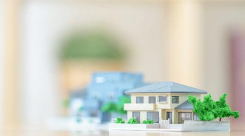 住宅ローン控除の特例制度とは?