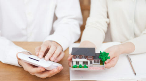 フラット35・各銀行の住宅ローン金利まとめ【2021年4月】