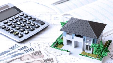 住宅ローン減税、特例を延長に