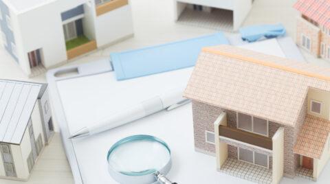 長期優良住宅が変わる?制度見直しへ