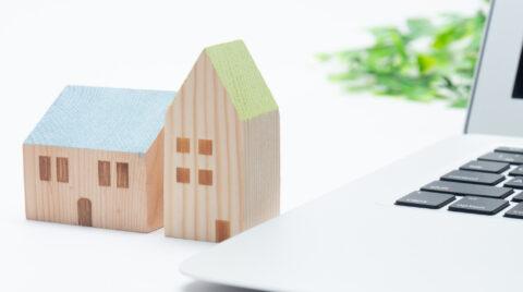 注文住宅を建てるとき、依頼先を決めるポイント