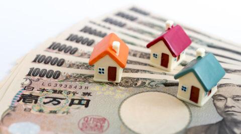 住まいに関する補助金情報 国の補助金制度(2021年度)