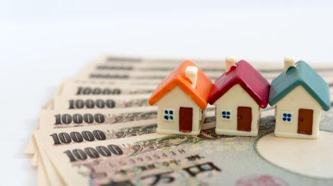 住まいに関する補助金情報 宮城県の補助金制度(2021年度)