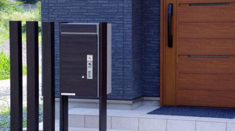 新生活様式の家づくり:宅配ボックス