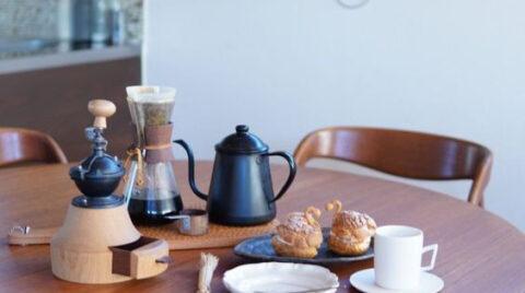 自宅カフェ。コーヒーを愉しむ家