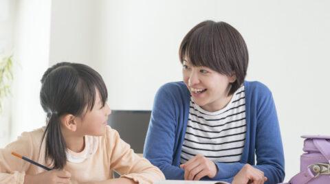 賢い子を育てる家/学童期編