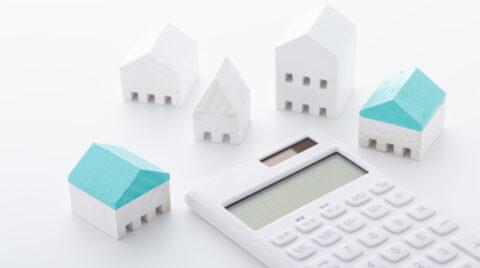 フラット35・各銀行の住宅ローン金利まとめ【2021年8月】