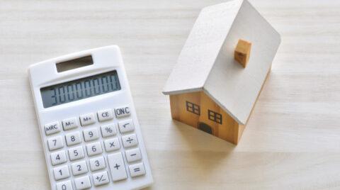住宅ローン減税13年措置は11月末契約まで!